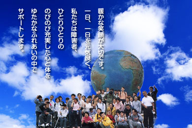 社会福祉法人 龍鳳 〒176-0001 東京都練馬区練馬2-14-9